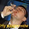 Аватар пользователя ALCOGOLIK
