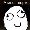 Аватар пользователя ezhiezhi