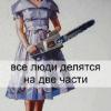 Аватар пользователя AlfaAndOmega