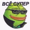 Аватар пользователя DecayWT