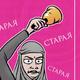 Аватар пользователя babina