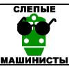 Аватар пользователя duks486