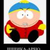 Аватар пользователя Evg3nius