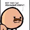 Аватар пользователя pavellinev