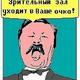 Аватар пользователя schattenjke