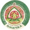 Аватар пользователя OmichkaNeSirok