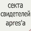 Аватар пользователя greman