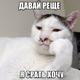 Аватар пользователя Pomazhdan