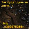 Аватар пользователя A2mana