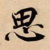 Аватар пользователя brokfk