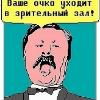 Аватар пользователя fontain