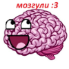 Аватар пользователя mercR