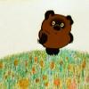 Аватар пользователя mandarinka13