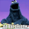 Аватар пользователя Alkoloid