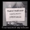 Аватар пользователя Korcmovez