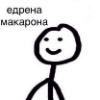 Аватар пользователя MaiaAbnormal