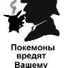 Аватар пользователя Wyergakia
