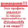 Аватар пользователя Undesc