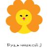 Аватар пользователя jupitermedian