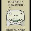 Аватар пользователя Runningman373