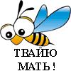 Аватар пользователя alex54rus.as