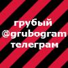 Аватар пользователя Rizama