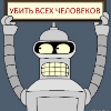 Аватар пользователя Andreevv