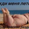 Аватар пользователя DedPavel