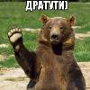 Аватар пользователя oytp