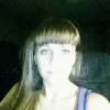Аватар пользователя Neoma86