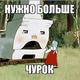 Аватар пользователя vanderfrost
