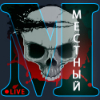 Аватар пользователя MECTHbIY