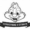 Аватар пользователя yfcnmt
