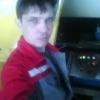 Аватар пользователя arisson