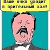 Аватар пользователя KampU9