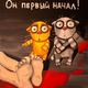 Аватар пользователя OCTPOB0B