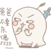 Аватар пользователя Yokano