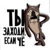 Аватар пользователя Denwolf