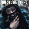 Аватар пользователя Verseti