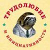 Аватар пользователя Jam21