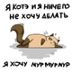 Аватар пользователя Graffvishenka