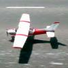 Аватар пользователя skyflyer