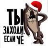 Аватар пользователя Grybochek