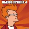 Аватар пользователя Mandragorovich