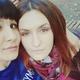 Аватар пользователя yanakotova11