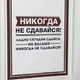 Аватар пользователя Borisxrenpopadew