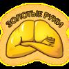 Аватар пользователя EscheLogin