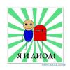 Аватар пользователя Ginger3648