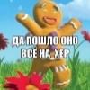 Аватар пользователя NataLu13