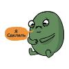 Аватар пользователя Maxiktheking